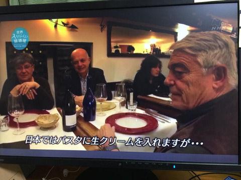 日本人「日本ではパスタに生クリーム入れます」イタリア人「そんなことをしたら日伊関係にヒビが入る」