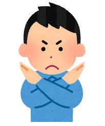 【悲報】日本、結局外国人の入国を停止し鎖国へwwwwwwwww