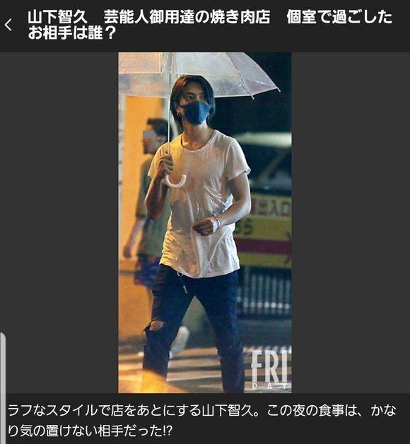 【画像'】山下智久さん、黒マスクでただ闊歩しているだけなのに超カッコいいwwwwww