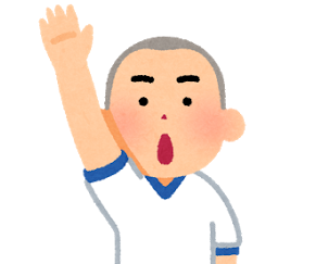 藤浪晋太郎さん(自営業)「深く反省しています。一層野球に精進します」