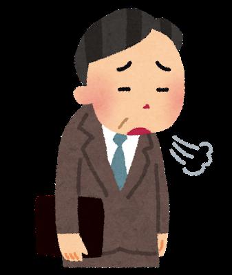【悲報】厚労省さん、うっかり疲れてしまう