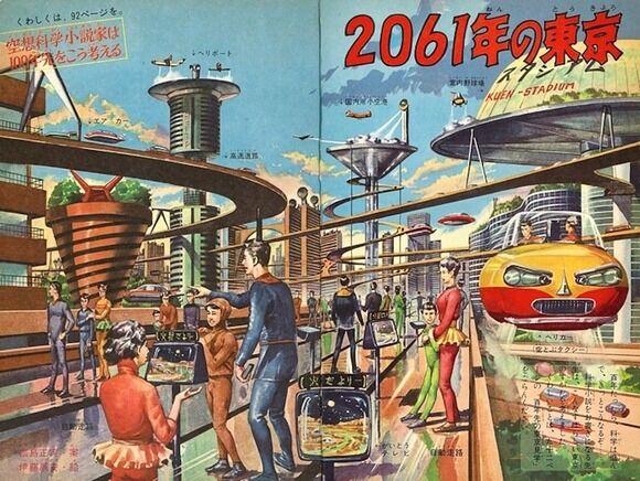【画像】お前らがジジババになる頃の東京がやばいwwwwwwwwwwwwww