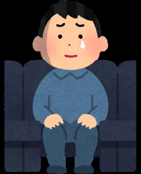 【悲報】ワイ、鬼滅の刃無限列車編のエンドロールで泣き叫び周りの観客にドン引きされる