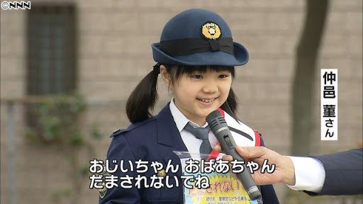 囲碁の最年少プロ棋士の仲邑菫さん、1日警察署長に