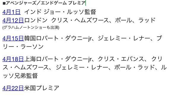 【悲報】アベンジャーズさん、日本に来ない・・・