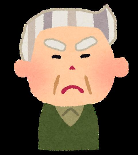 東京都港区のおじいちゃん、とんでもないことを言い出すwwwwwwwww