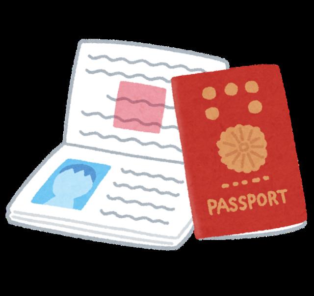 【これは草ァ】ワイのヨッメ、簿記の試験にワイのパスポートを持って行き無事死亡