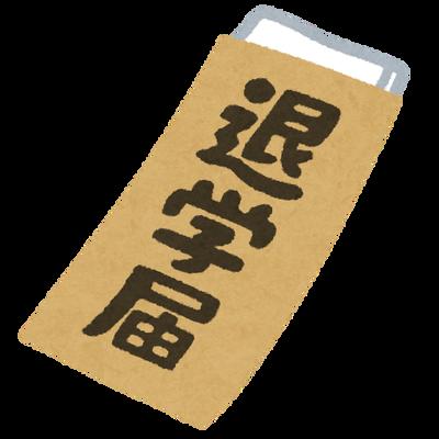 <羽生結弦>早稲田大学8年生に!卒業はどうなるのか?教育関係者「手越さんは中退しています」
