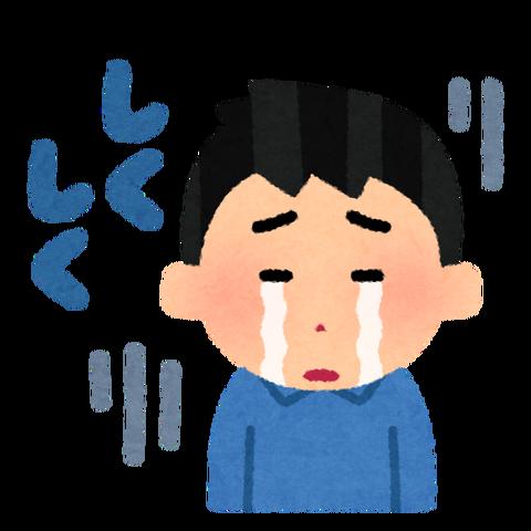 【悲報】近くで見るとキツイ顔、『チカムリ男子』が急増wwwwwwww
