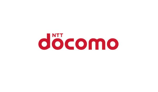 NTTドコモ、「docomo with」と「月々サポート」終了へ
