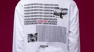 【朗報】原爆Tシャツ問題で、デザイナーが謝罪!!!!!
