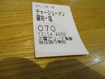 IMG_9055