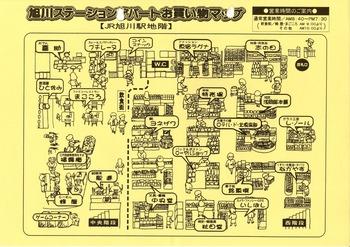 image020(2)
