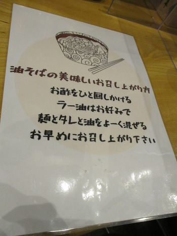 IMG_8015