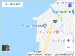 usuya_map