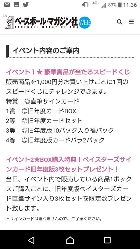 Screenshot_20190728-113701