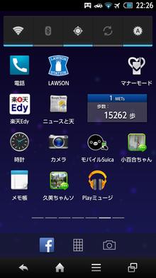 Screenshot_2014-04-08-22-27-01