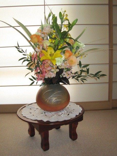 U邸 花瓶