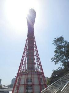 GWの神戸ポートタワー