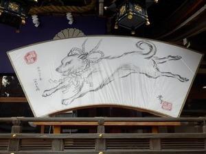大神神社の戌の大絵馬