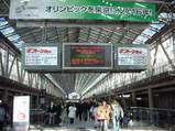 東京ビックサイト東展示棟内部