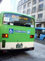 ギフトショー行きのシャトルバス
