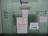 クリエイションコア東大阪北館入り口の様子