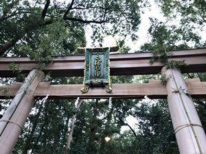 大神神社(三輪明神)の鳥居