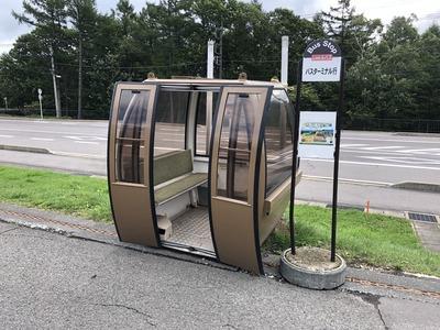 バス停 (2)