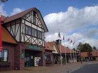 草津温泉道の駅の写真