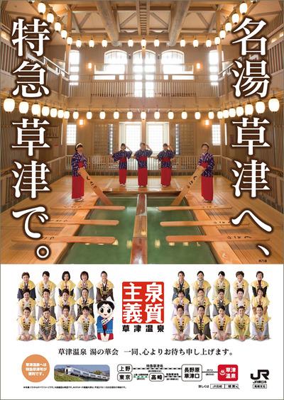 okami_poster_s