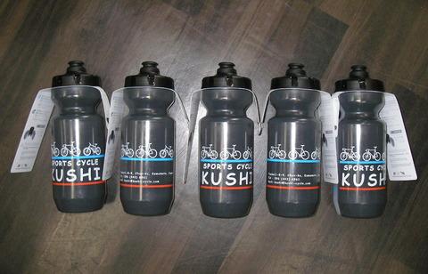 kushi bottle