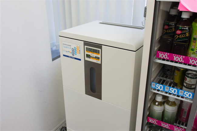 DSC08308