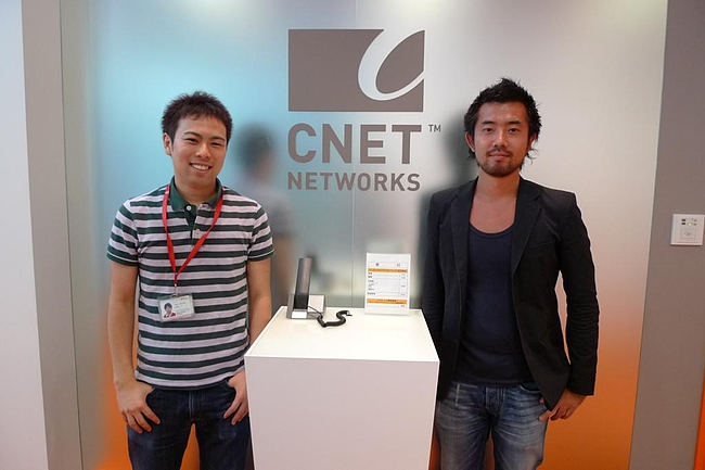 CNET イケメンず