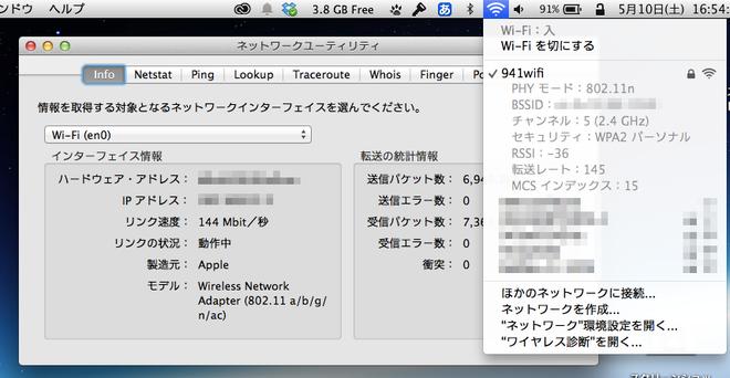 wifi01