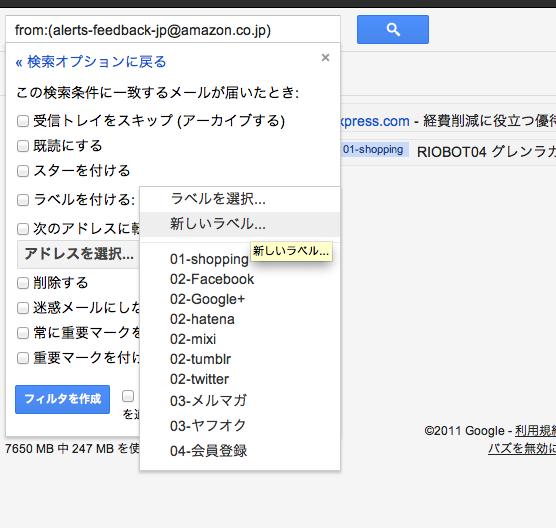 gmail03
