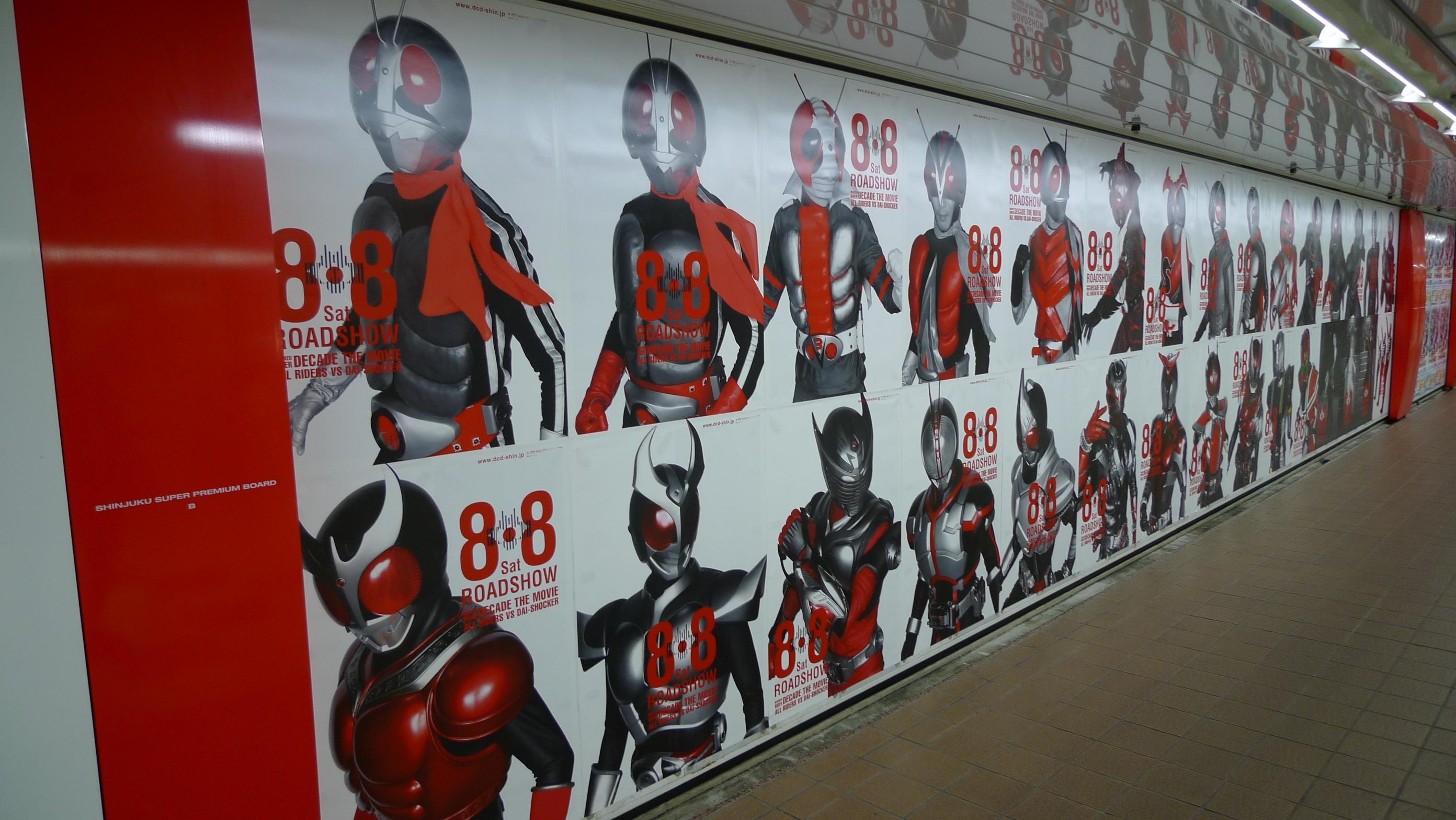新宿駅地下道にある仮面ライダーの広告が素晴らしすぎる件について