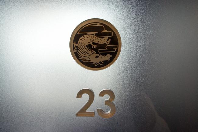 DSC121