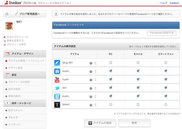 cap_fb01