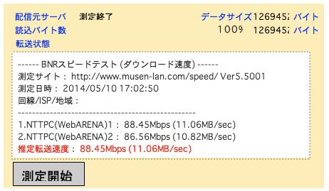 speed02