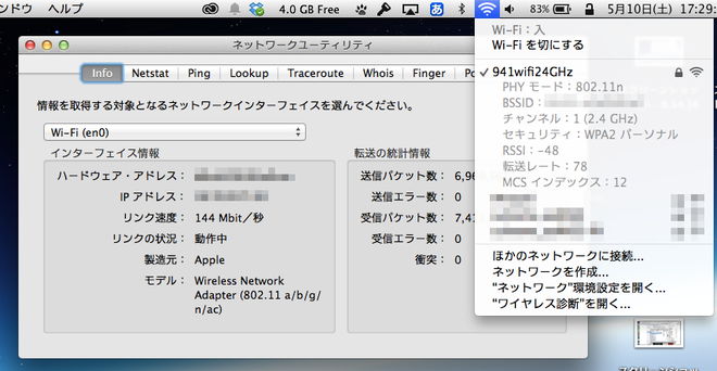 wifi03