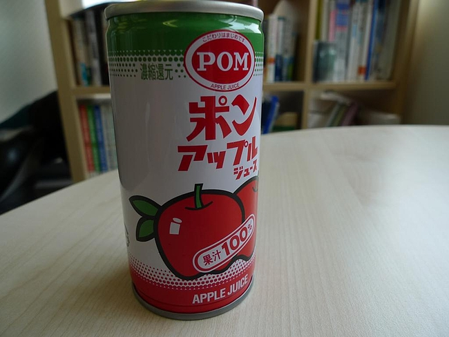 ポンジュースのアップル版