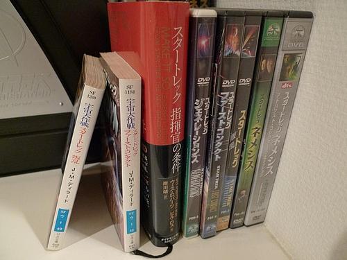 スタートレックコレクション 本とか映画DVD