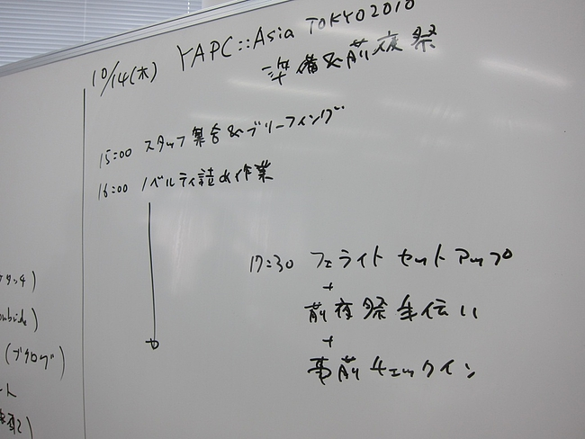 IMG_2513