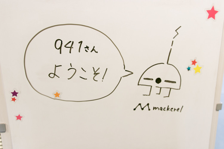 IMG_006