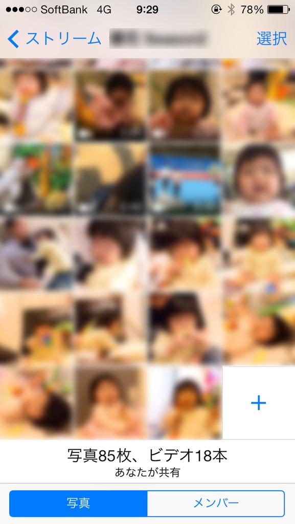 写真 2013-11-19 9 29 54