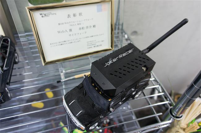 DSC07971