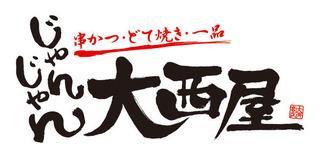 logo_JJO