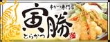 TK_banner01