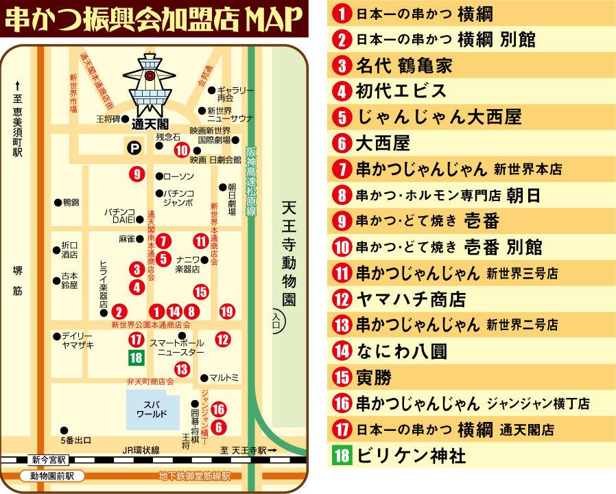 KSK_MAP
